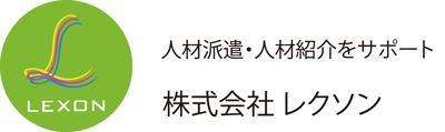 株式会社レクソン logo